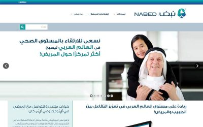 New Website Launch Announcement: NABED.NET – The Health Education Content specialists