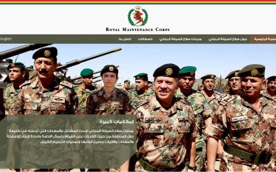New Website Launch Announcement: RMC.MIL.JO – Royal Maintenance Corps
