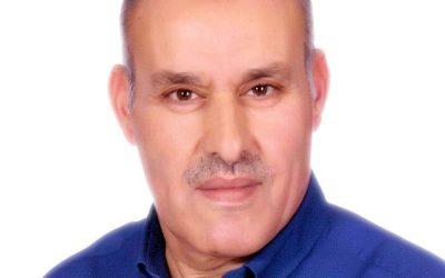 Hussein Sisan