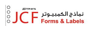 Jordan Computer Forms