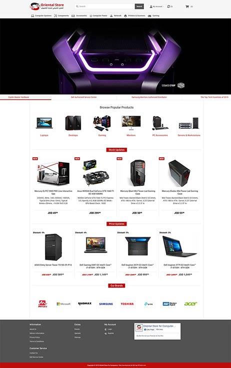 Oriental Store for Computers – Jordan