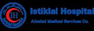 Istiklal Hospital Logo