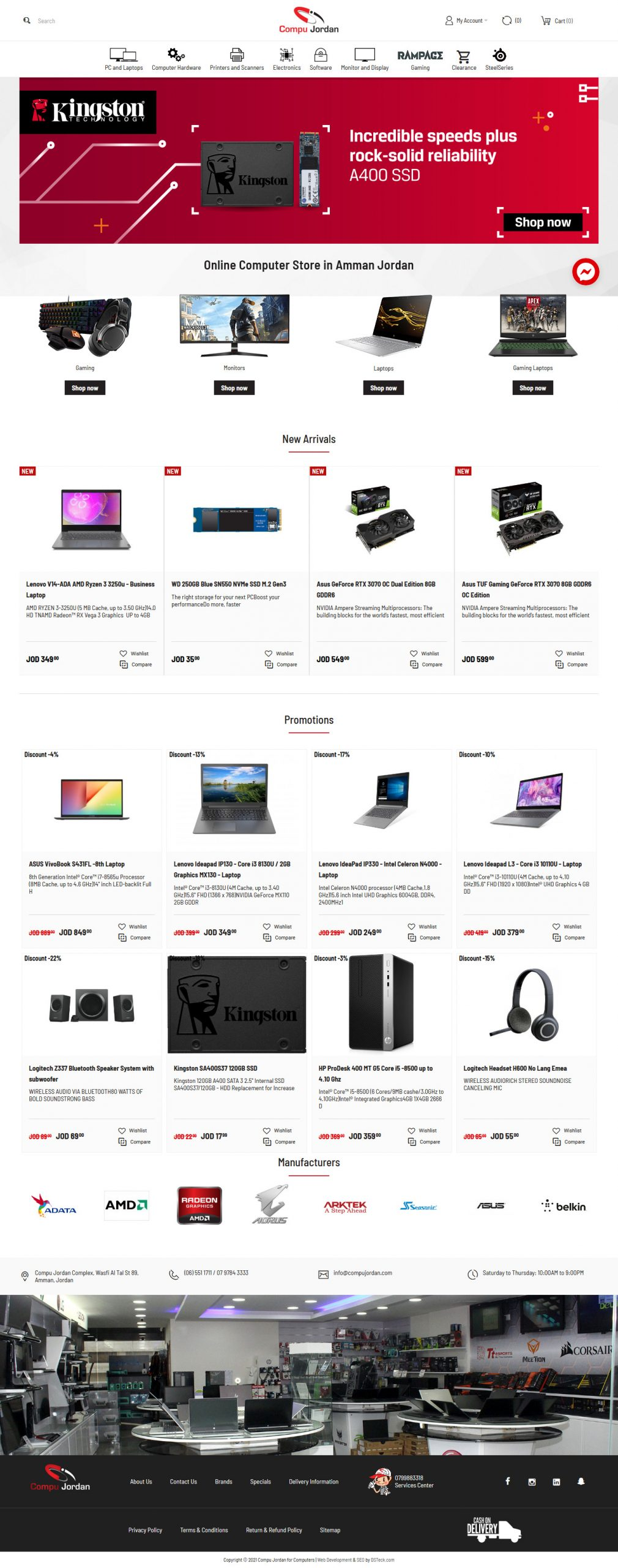 Compu Jordan Online Computer Store in Amman Jordan